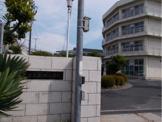広島市立大州小学校
