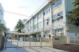 江戸川区立篠崎小学校