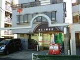 東玉川郵便局