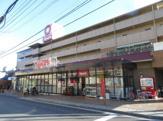 スパーク 鈴ケ峰店