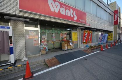 ウォンツ己斐駅前店 の画像1