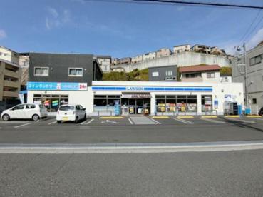ローソン 広島井口三丁目店の画像1