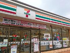 セブンイレブン広島観音新町1丁目店の画像1