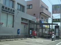 寒川郵便局