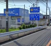ハックドラッグ寒川店