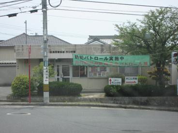 広島西警察署井口交番の画像1