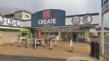 クリエイトSD(エス・ディー) 辻堂東海岸店