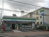 ファミリーマート山崎店