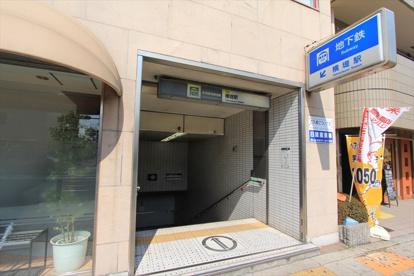 大阪メトロ鶴見緑地線「横堤」駅の画像1