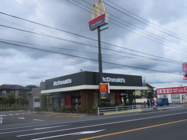 マクドナルド藤枝岡出山店の画像1