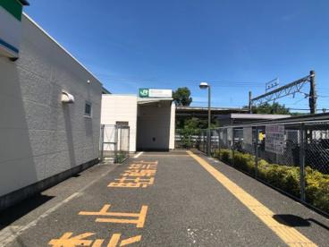西立川駅の画像1