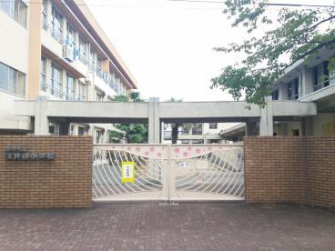 豊中市立桜井谷小学校の画像1