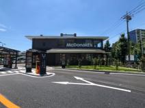 マクドナルド 昭島店