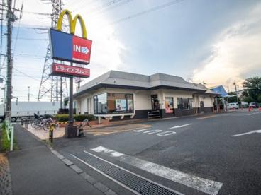 マクドナルド 新青梅武蔵村山店の画像1