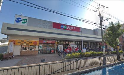 生協コープ・こうべ コープ武庫之荘店の画像1