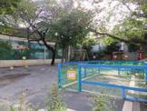 鶯谷児童遊園地