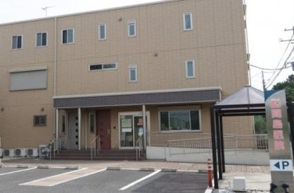 間島医院の画像1