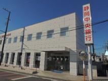 静岡中央銀行香川支店
