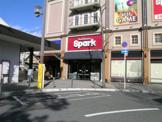 スパーク 五日市駅前店