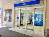 AOKI 五日市駅前店