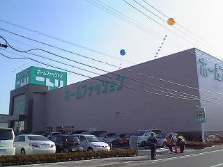 ニトリ広島商工センター店の画像1