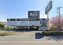 Seria(セリア) 寒川店