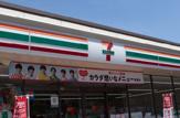 セブンイレブン広島商工センター東店
