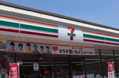セブンイレブン広島商工センター東店の画像1