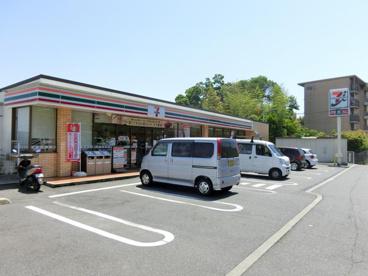 セブンイレブン 広島草津梅が台店の画像1