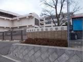古田台小学校