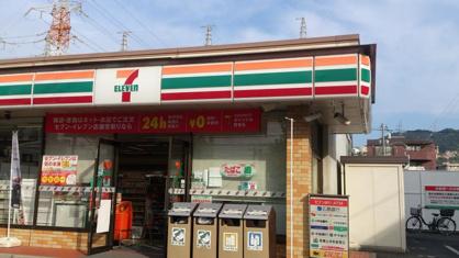セブンイレブン広島草津東2丁目店の画像1
