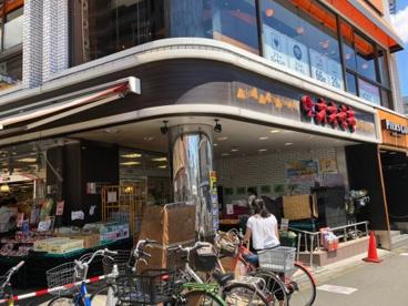 オオゼキつつじヶ丘店の画像1