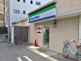 ファミリーマート 己斐本町二丁目店