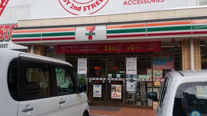 セブンイレブン 広島庚午北3丁目店の画像1