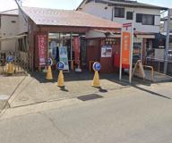 平塚東中原郵便局
