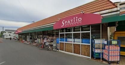 エスパティオ 中原店の画像1