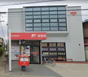 平塚御殿郵便局
