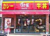 すき家 水道橋駅東口店
