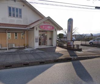 久保田医院の画像1