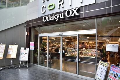 Odakyu OX 成城店の画像1