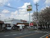 おっかさん食品館 梅郷店