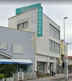 平塚信用金庫須賀支店