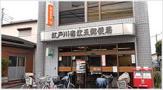 江戸川春江五郵便局