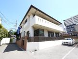津田沼診療所