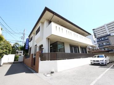 津田沼診療所の画像1