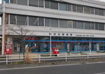 藤沢北郵便局