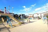 菱川第七公園