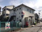 大東泉郵便局