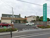 平塚信用金庫 八幡支店
