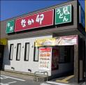 なか卯 千駄木店